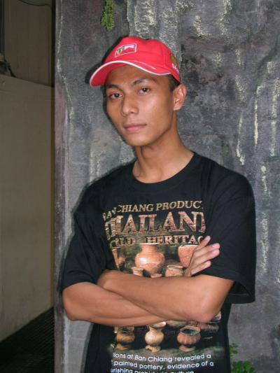 Suratj