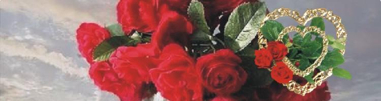 różany 1