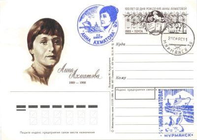 Frauen Auf Briefmarke