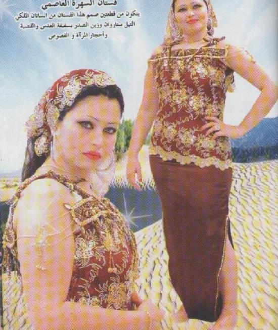 كتالوج فساتين جزائرية 2013 مجلة