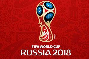 Rusia mundial de futbol 2018