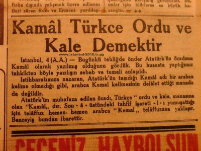 kamal turkce ordu ve kale demektir