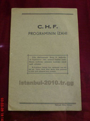 chp program izahi