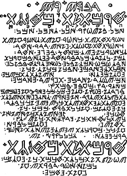 glossary emerald tablet, zümrüt tablet