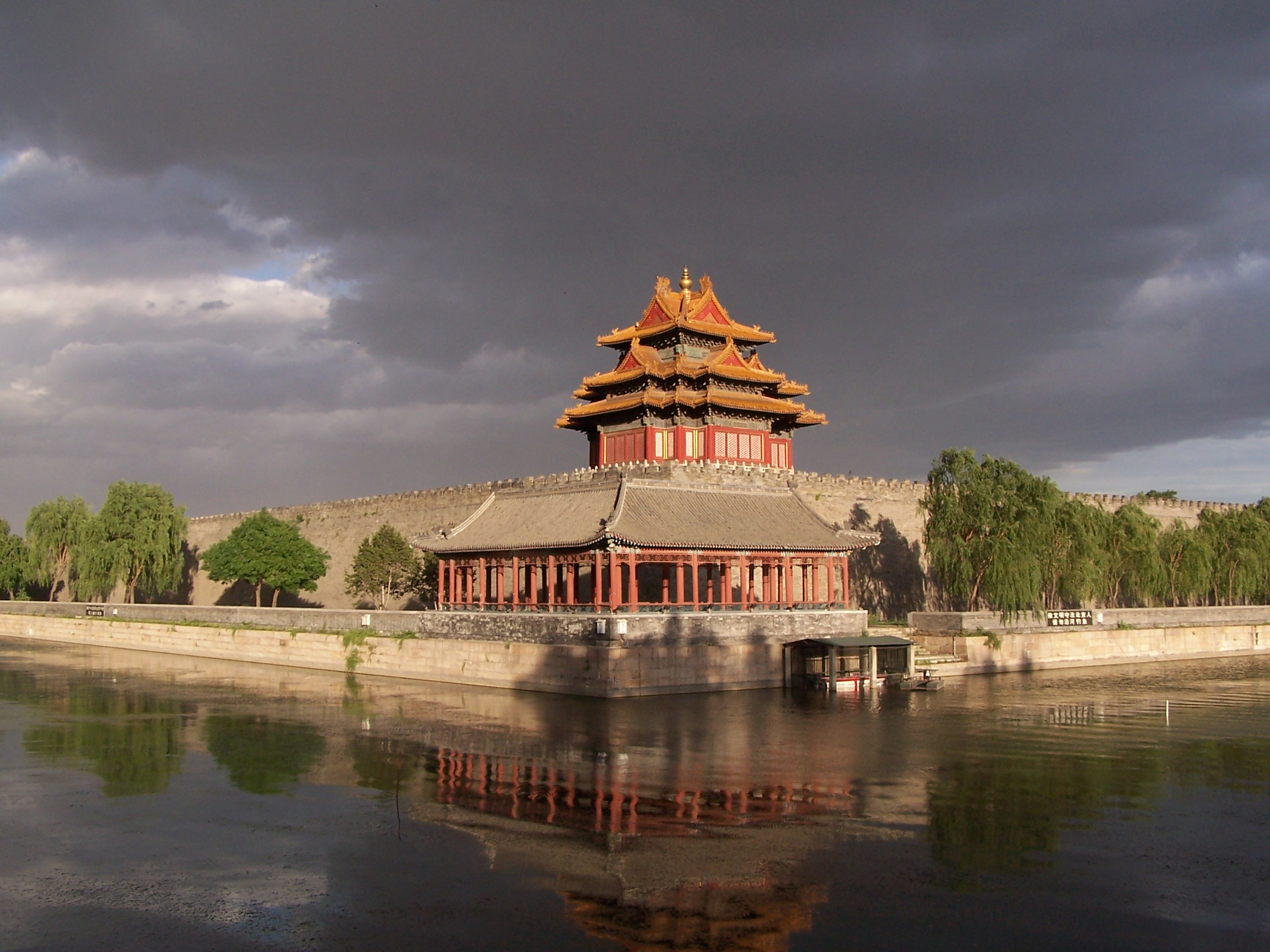 Sunset of the Forbidden City, China, Saklı Kent, Çin