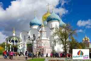 Tour 3 días en Moscú y 1 día San Petersburgo