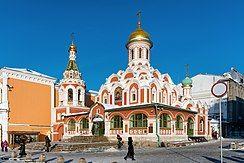 Iglesia de Nuestra Señora de Kazan