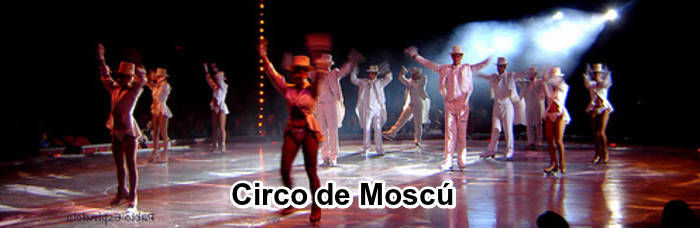 El circo de Moscú