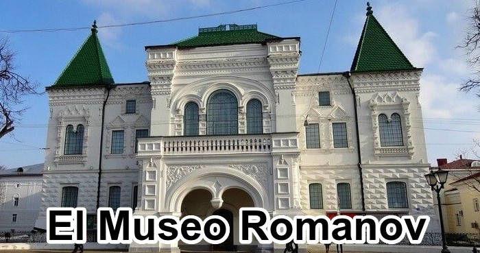 El Museo Romanov en Kostroma.