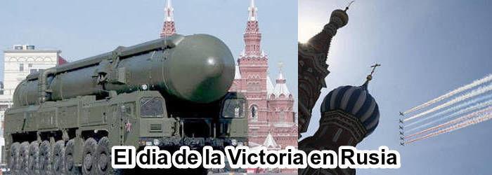 El día de la Victoria en Rusia