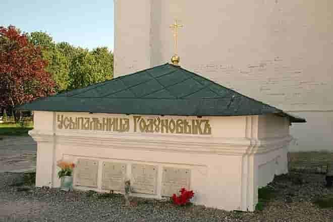 Mausoleo de Boris Godunov Rusia
