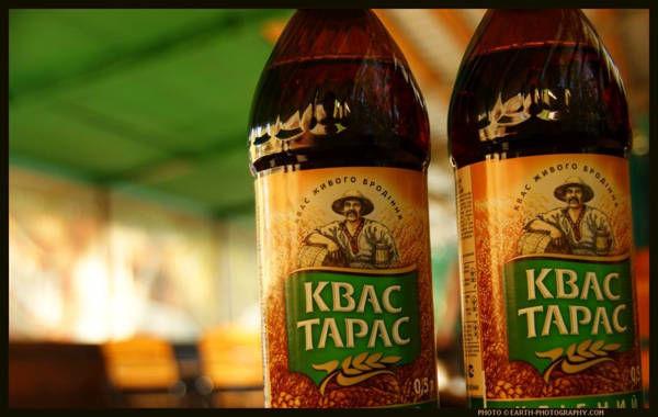 El Kbac Ruso