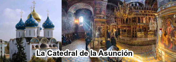 La catedral de la Asuncion de la Virgen