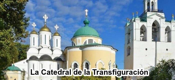 La Catedral de la Transfiguración en Yaroslavl
