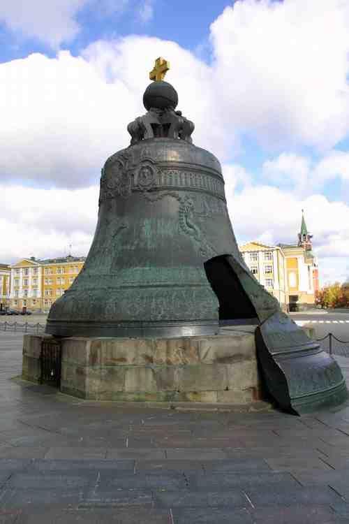El monumento Tsar Kólokol - La Campana del zar Kremlin de Moscú