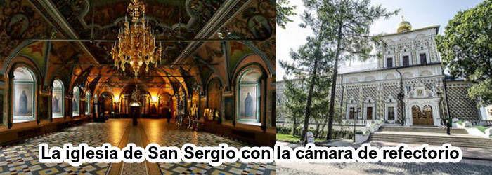 La iglesia de San-Sergio con la camara de refectorio