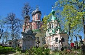 Monasterio Donskoy de Moscú