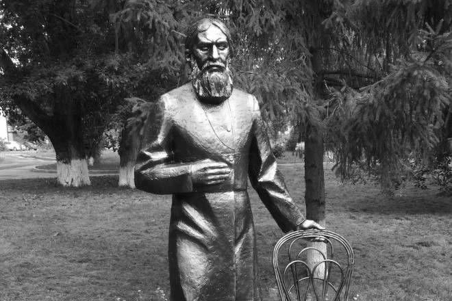 Monumento a Rasputin
