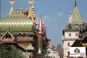 Moscú en 2 días de excursiones