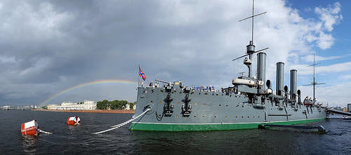 Museo Crucero Aurora.