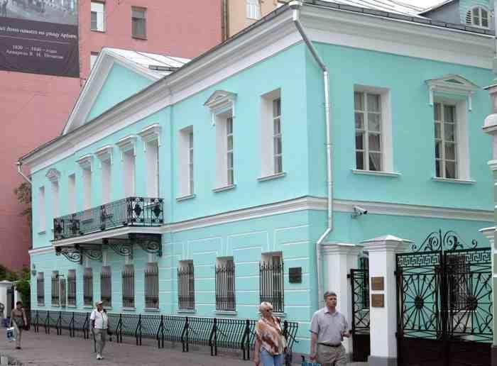 Museo Casa de Pushkin