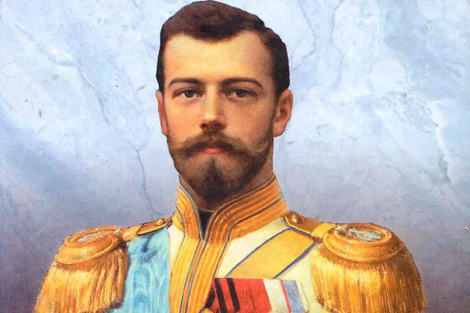 Nicolas segundo de Rusia