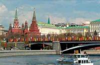 Ofertas tours Moscú gratis