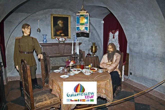 Conspiración y asesinato de Rasputin