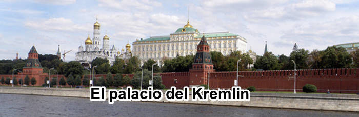 El Palacio Estatal del Kremlin de Moscú