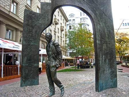 Monumento calle arbat, Moscú.