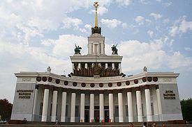 Excursiones y tours en Moscú. Fuente de las piedras.