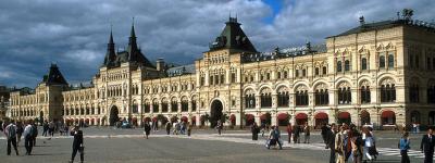 Museo de historia - plaza roja