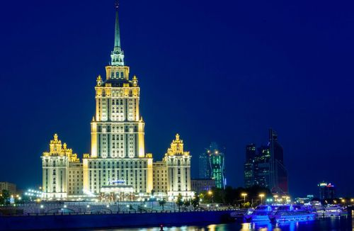 Hotel Ucrania en Moscú.