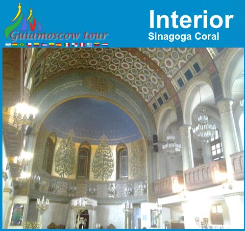 El interior de la Sinagoga Coral de Moscú