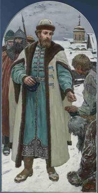 Ivan Kalita de Rusia