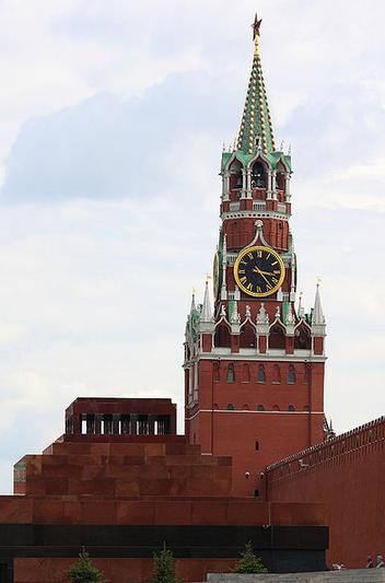 Panoramica del kremlin - Moscu