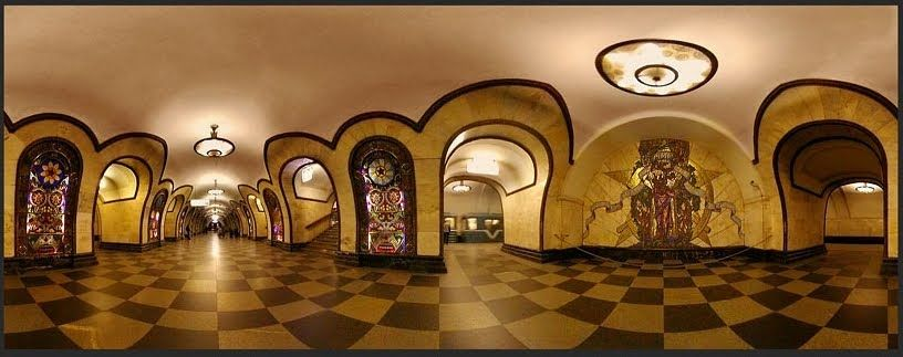 Novosloboskaya estación