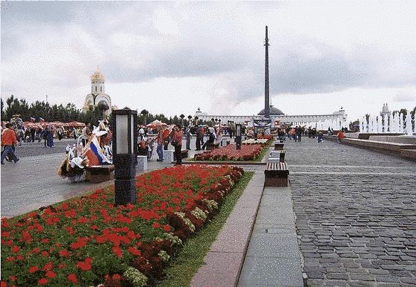 Parque de la victoria - Moscú.