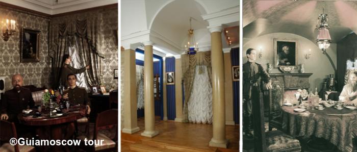 Veremos el museo del Monje Raspútin