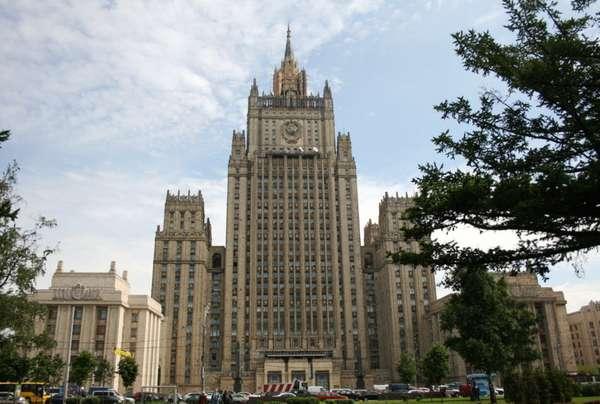 Ministerio de relaciones de exteriores en Moscú.