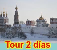 Invierno tour de 2 días en Moscú