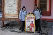 Turistas de Mexico en el museo del Vodka