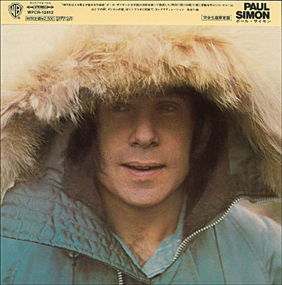 Paul Simon - Paul Simon 1972
