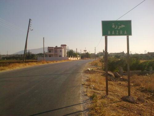 قرية حزرة المدخل الجنوبي