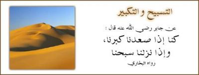 قرية حزرة-للذاكرين والذاكرات