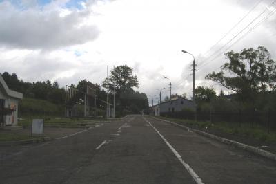 ukrainische Grenzanlagen