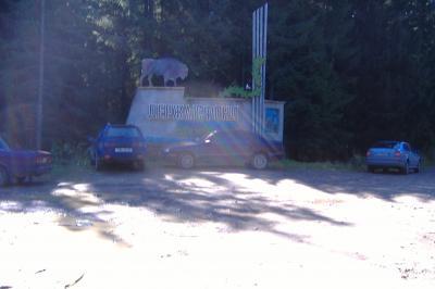 Pass zwischen Ruska und Dolishni Shepit