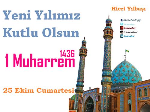 Hicri Yılbaşı Kutlu Olsun 2014 Kartpostalı