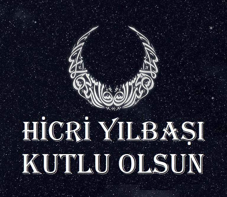 Hicri Yılbaşı Kutlu Olsun Kartları