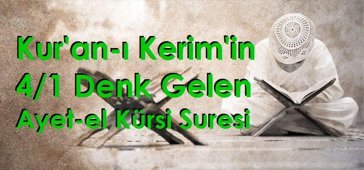 Kur'an-ı Kerim'in 4/1 Denk Gelen Ayet-el Kürsi Suresi